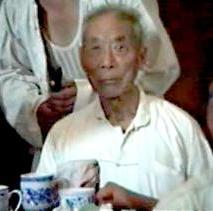 chu-guiting-elder.jpg